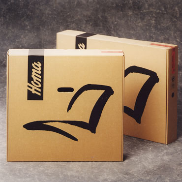 Forside-emballage[1]
